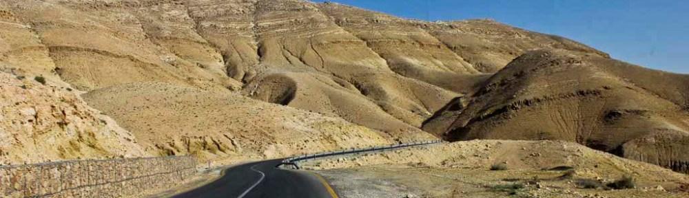 Kings' Highway, Jordan