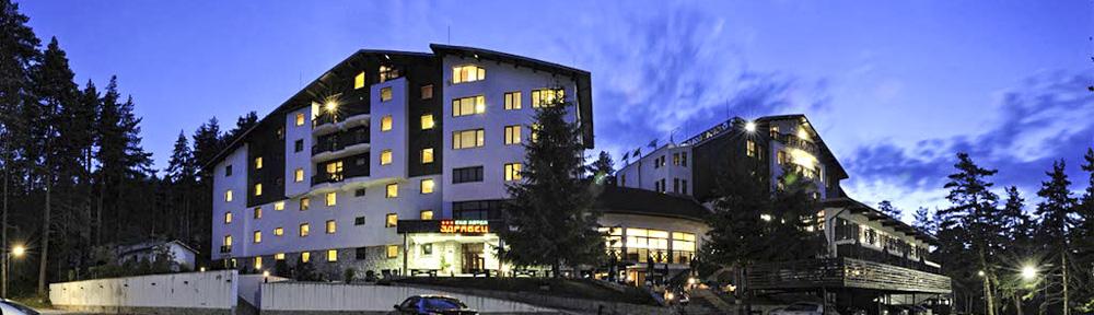 Eco Hotel Zdravetz, Bulgaria