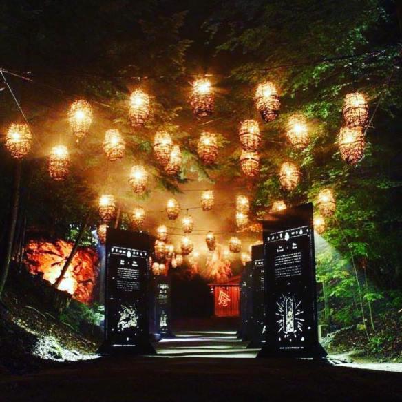 Foresta Lumina, Coaticook, Quebec
